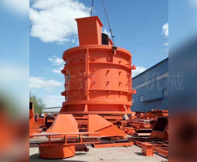 立轴复合式制砂机生产