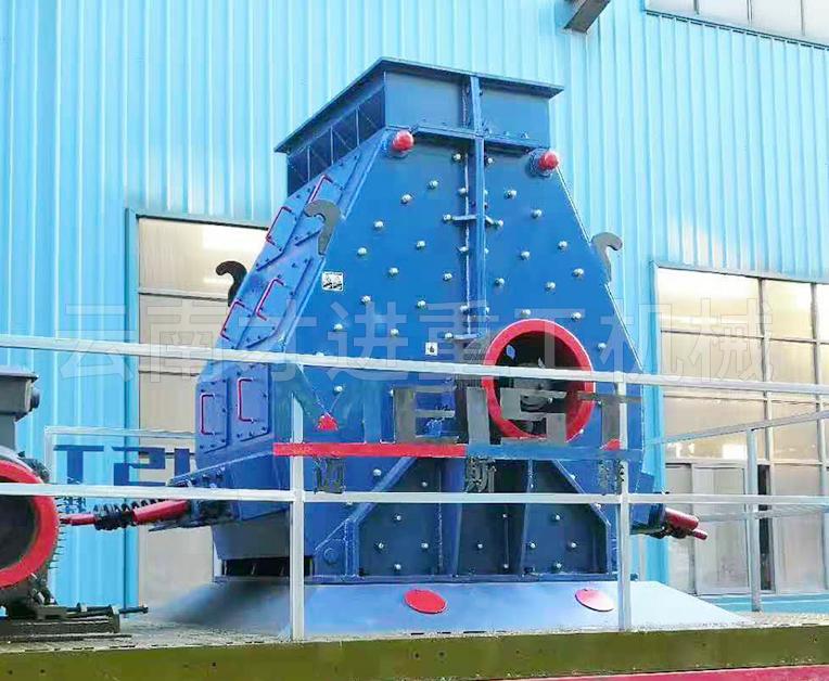 矿山反击式制砂机
