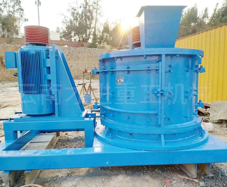 二手立轴复合式制砂机