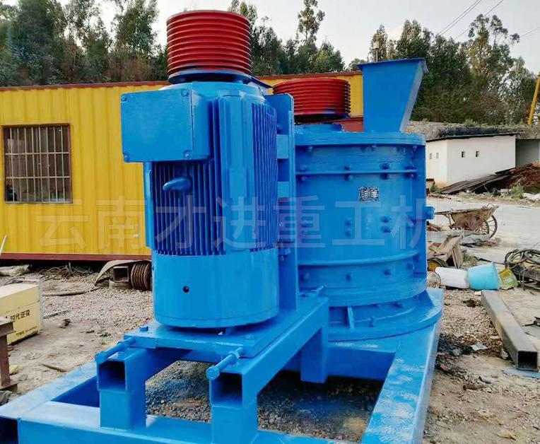 二手立轴复合式制砂机设备