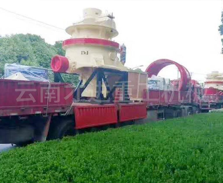制砂机缅甸工地