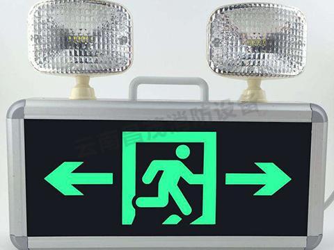 应急照明标志灯