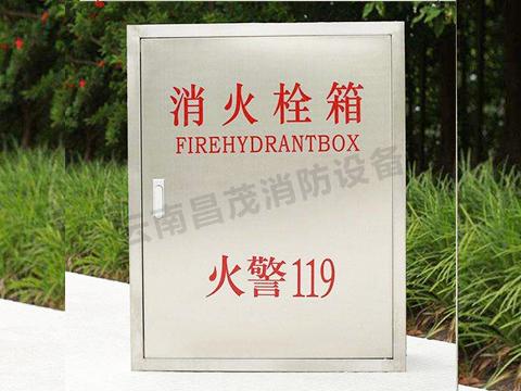 室外消防栓箱
