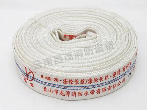 文山消防器材生产厂家教大家消防水带的正确使用方法,你会正确使用吗?