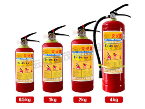版納消防器材生產廠家教大家如何正確使用干粉滅火器?