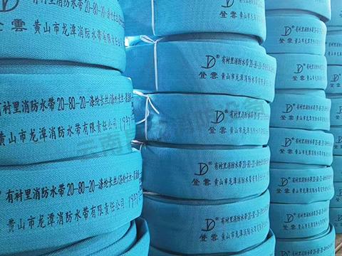 迪慶消防器材廠家給大家講講消防水帶規格尺寸標準