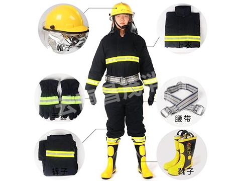 全套消防服