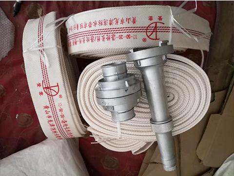 13-50-20消防水带