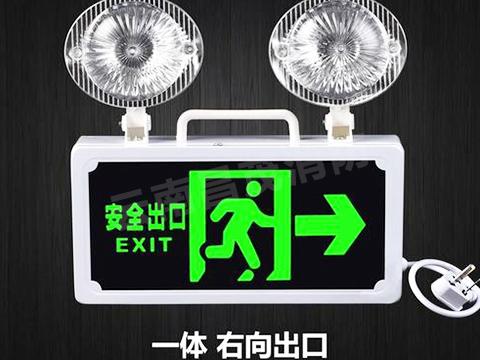 供应应急照明灯