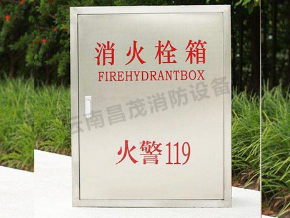 消火栓箱如何安置及維護保養?