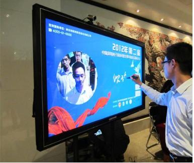 云南多媒体互动展厅
