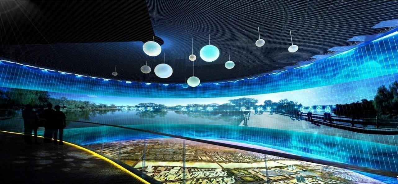 云南多媒体展厅设计