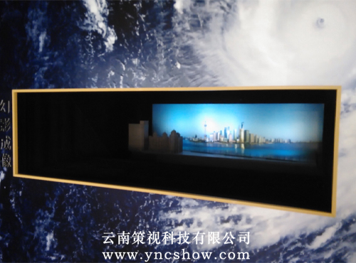 上海某气象馆互动滑轨屏应用