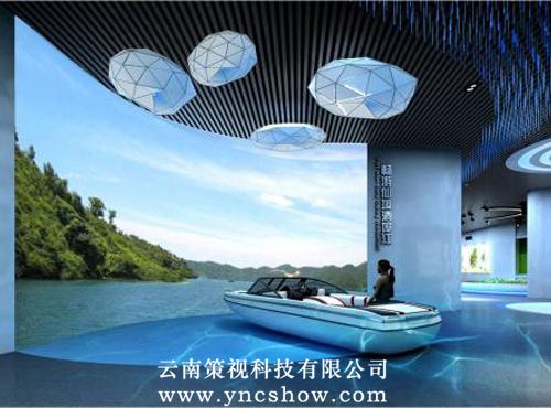虛擬輪船駕駛
