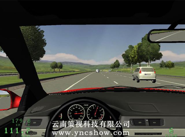 虚拟驾驶系统