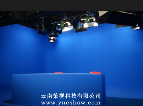 云南虛擬演播室系統