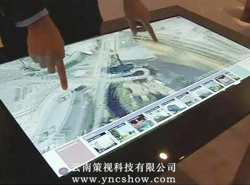 桌面互动投影系统