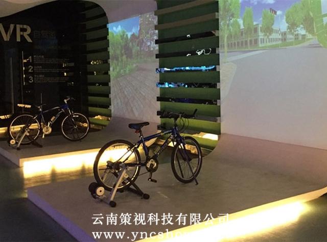 云南自行车漫游系统