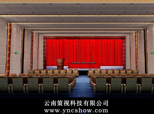 云南多功能厅系统