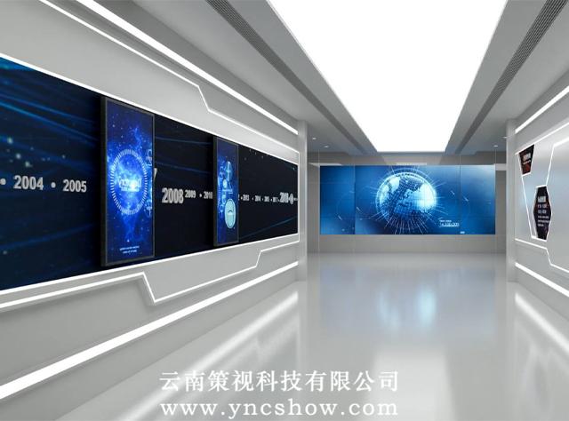云南数字展馆建设