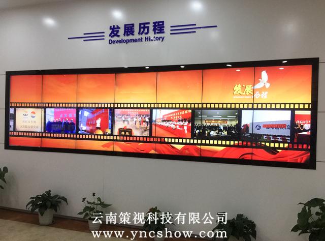 云南多媒体互动展厅智能中控系统