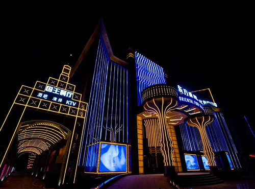 东方四季餐厅灯光亮化