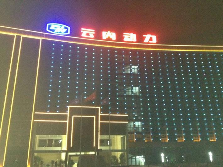 勐海广场灯光亮化