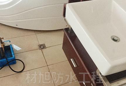 独立公寓卫生间防水补漏