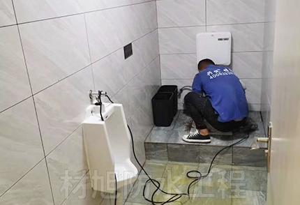 高端小区卫生间防水补漏