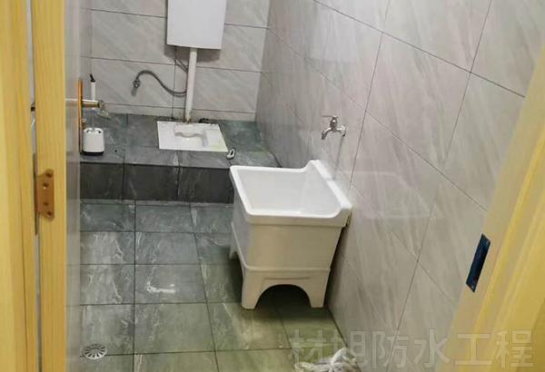 经开区独立卫生间防水