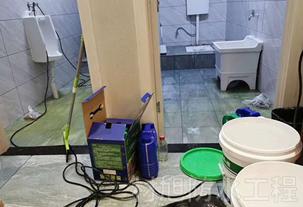 办公区卫生间防水补漏