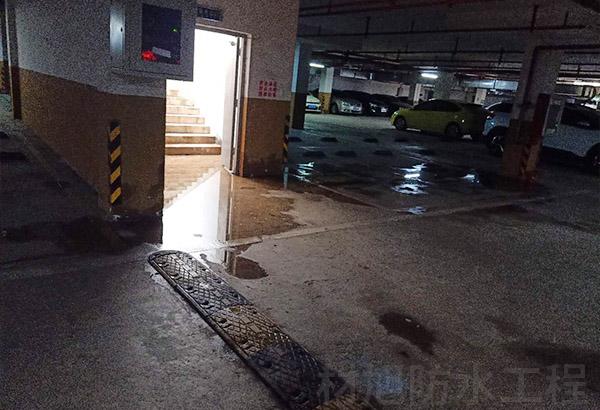 呈贡小区地下室防水