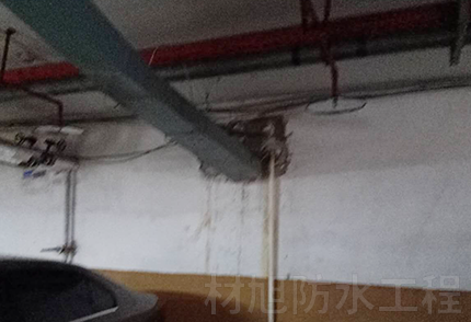 住宅楼地下室防水补漏