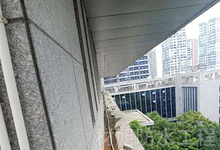 小区窗台防水补漏