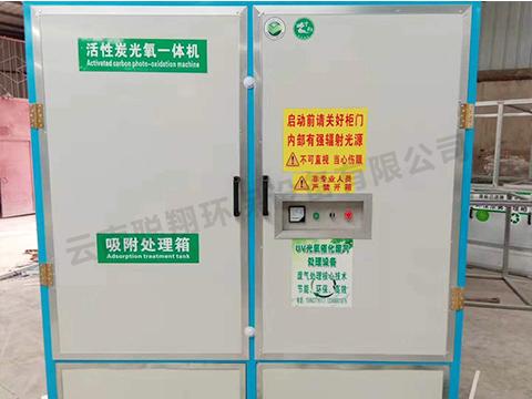活性炭光氧一体机设备(含前期预处理)