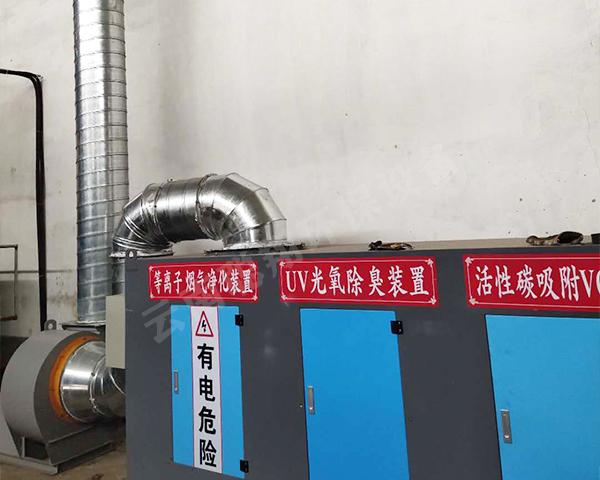 造粒机净化案例