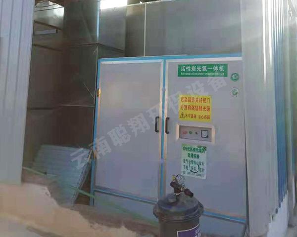 汽车烤房废气治理案例