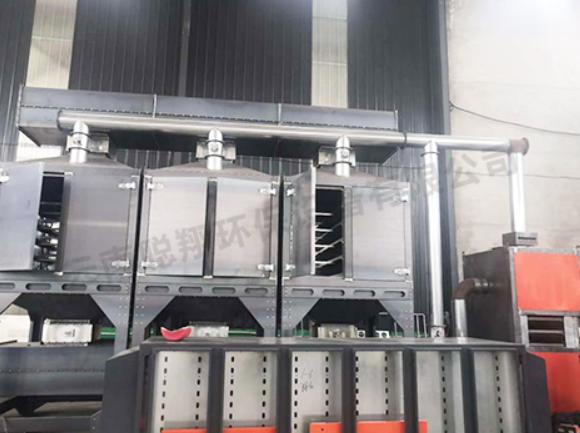 催化燃燒廢氣處理設備