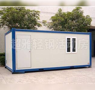 移动箱式活动房生产厂家