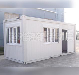 云南集装箱式移动房