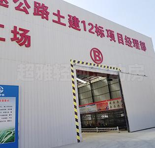建筑轻钢厂房