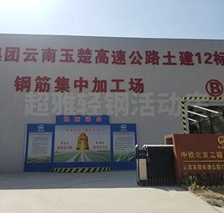 建筑轻钢厂房厂家定制