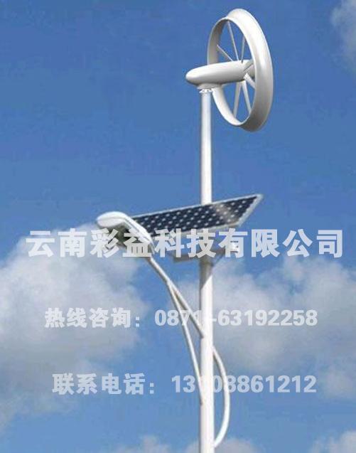 云南市电路灯与太阳能路灯的对比