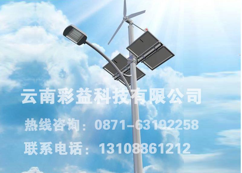 云南太阳能热水器安装的规范操作