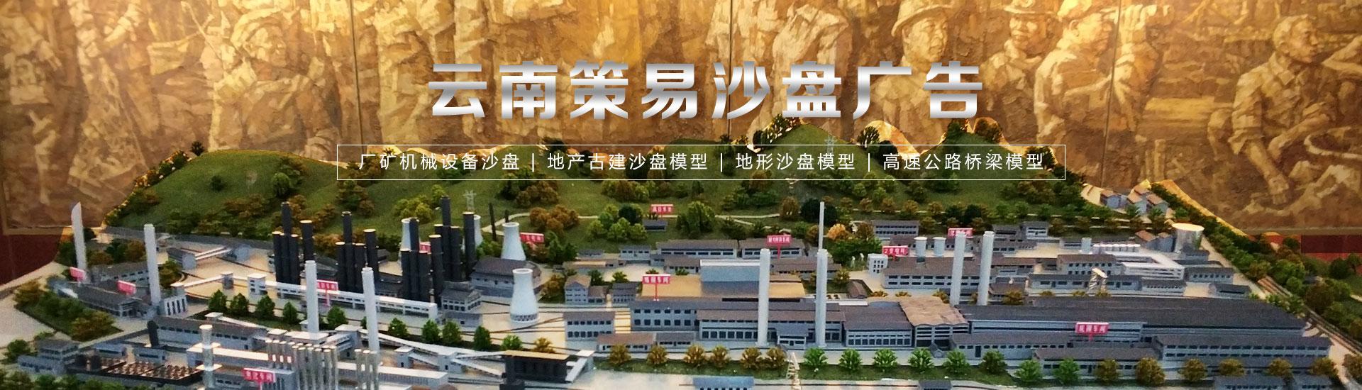 昆明vwin德赢娱乐官方平台vwin手机app