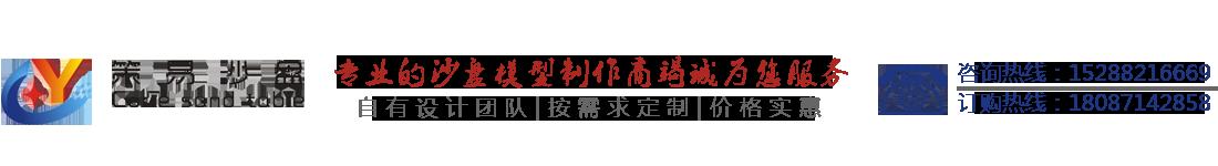 云南策易vwin德赢娱乐官方平台vwin手机app制作公司