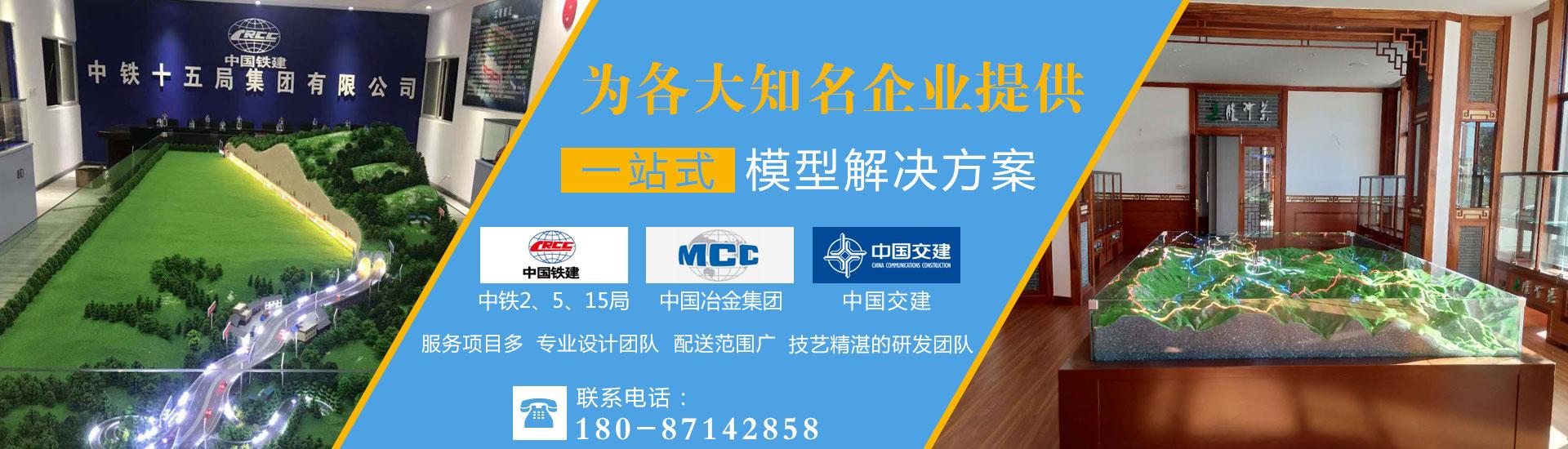 云南vwin德赢娱乐官方平台vwin手机app制作公司