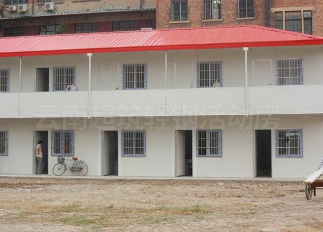 宣威臨時居住雙層活動房