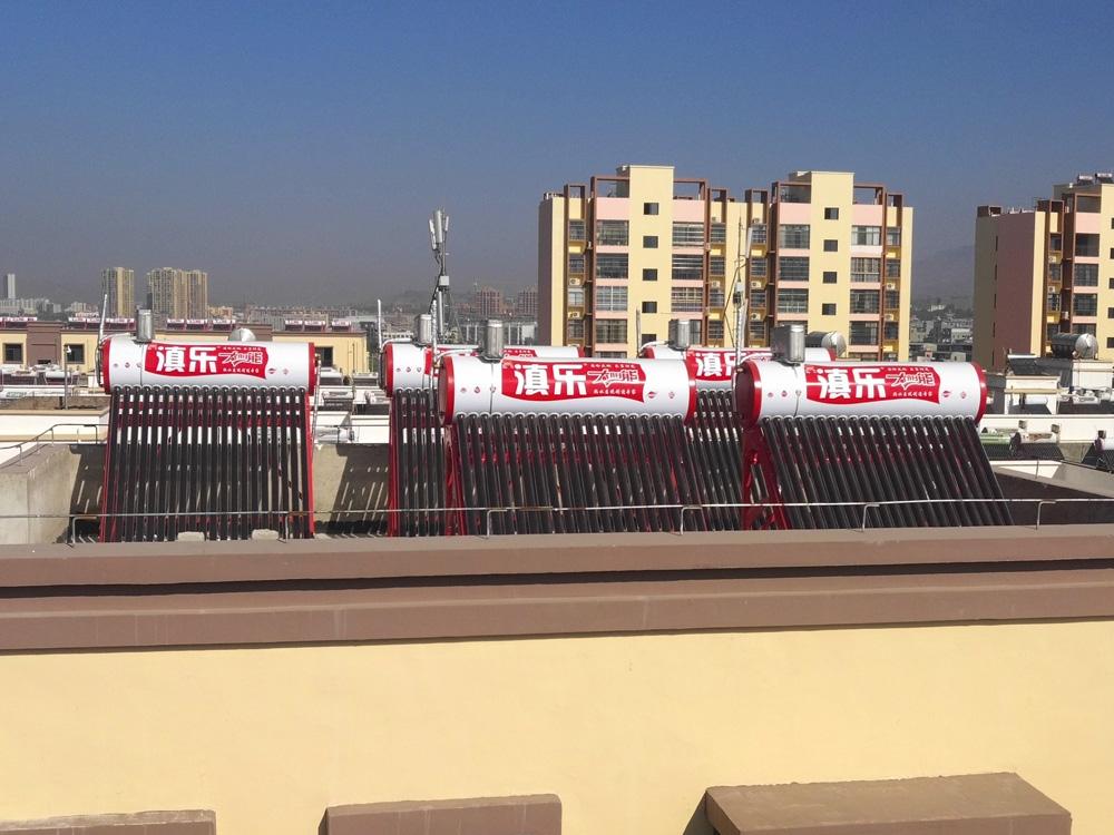 云南太阳能安装