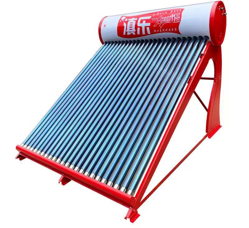 滇乐红色尊享太阳能